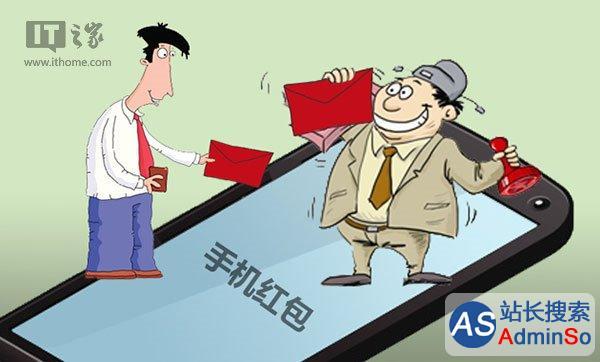 个人获企业派发的网络红包需缴税 国家税务总局表态