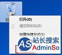 在Win7系统中没有彻底删除文件而在回收站中找不到文件