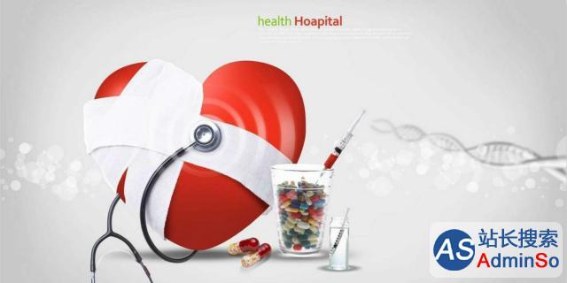 实时掌握身体健康指数的贴身卫士 乔松健康管家