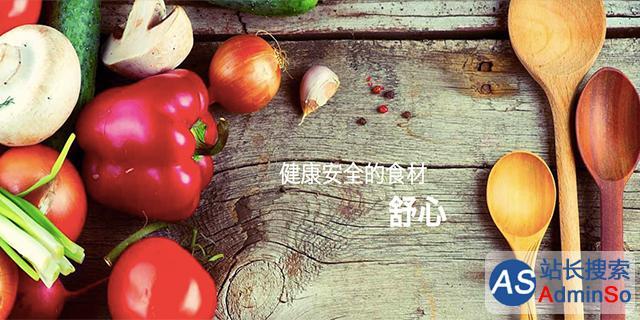 """""""食材说""""想打造农产品电商闭环 从生产可视化服务到食材透明化呈现"""