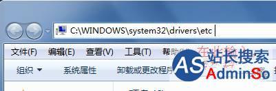 如何利用Windows系统中Hosts过滤广告