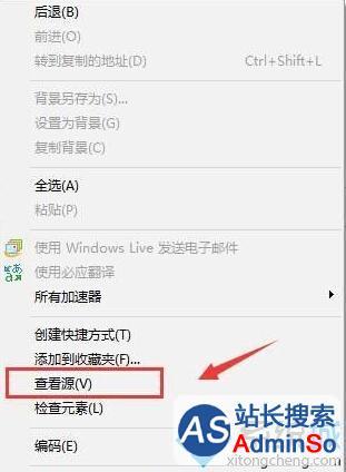Windows10打开IE无法复制网页的解决方法方法一步骤1
