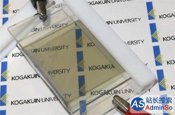 阳光下自动充电 新型透明锂离子电池问世
