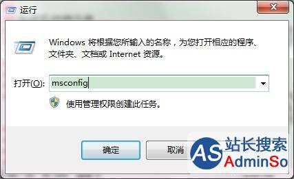 如何修改Windows7用多核CPU启动系统