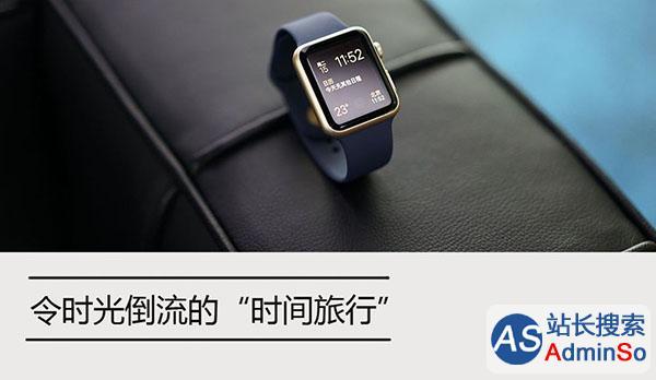 Watch OS2上手体验 Watch OS2测评
