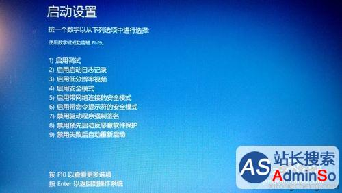 Windows10下安装DOLBY音效驱动的步骤4