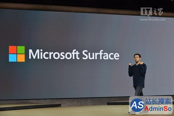 生产力再进化 微软Surface Pro 4平板电脑正式发布