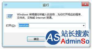 Windows8系统搜索不到WIFI的解决方法