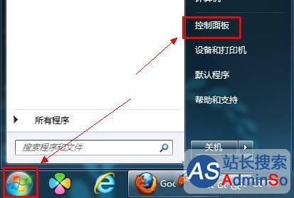 Win7系统中文显示乱码的修复方法
