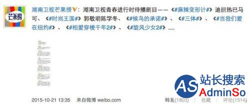 明年湖南卫视播出 《三体》将改编成周播剧