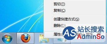 Windows 7 资源管理器默认打开计算机