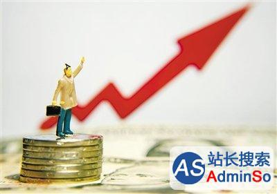 中国概念股周四涨跌互现 众美窝窝涨17.3%