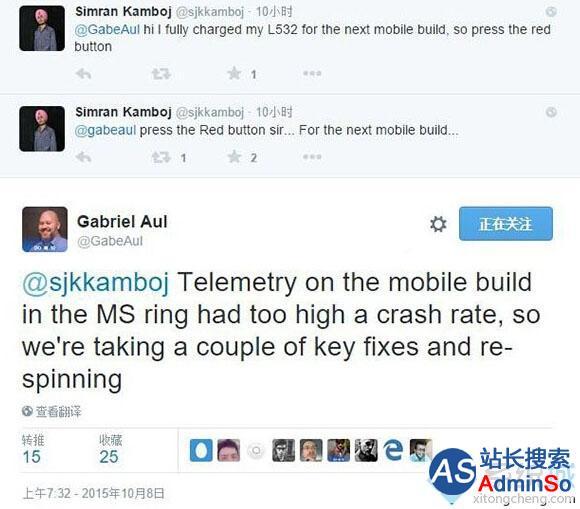崩溃率太高,需修复关键性Bug 新Win10 Mobile预览版或将延期推送