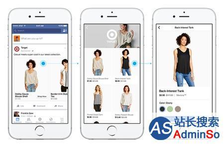 推出购物栏目 Facebook加强电商业务