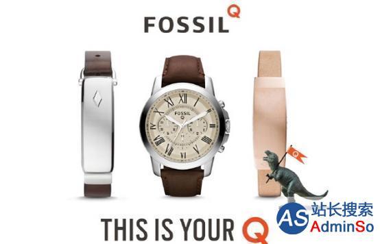 时尚品牌 Fossil发布智能手表和运动追踪器
