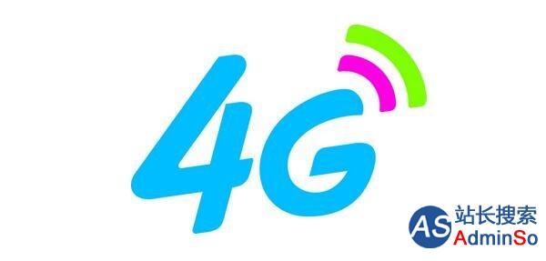 下载2GB电影只需10秒 辽宁移动发布4G+