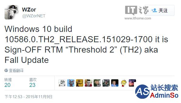 WZor公布Win10 TH2正式版本信息