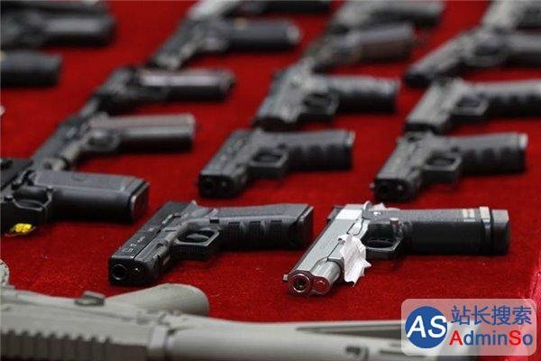 缴获上千枪支600万发子弹 内蒙古摧毁网络贩枪集团