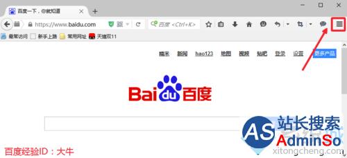 win10系统下将Firefox火狐设为默认浏览器的步骤1