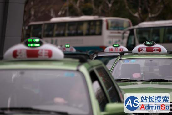 出租车改革征求意见结束:网约车是否应纳入管理?