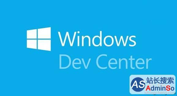 Windows开发中心添加新功能