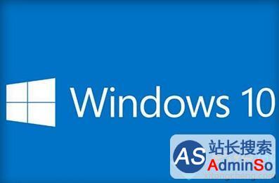 windows10系统