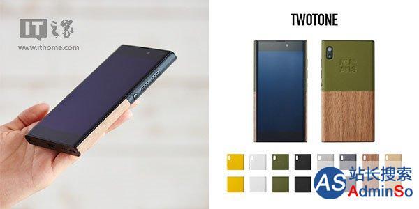 多种后壳+骁龙617 日本发布5英寸Win10手机NuAns Neo