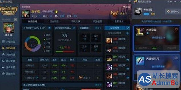win10玩lol蓝屏闪退好卡怎么办?