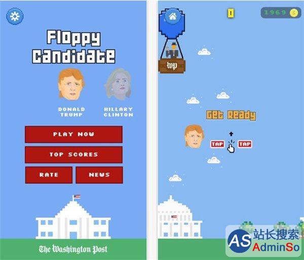 竟是《华盛顿邮报》干的 美国总统候选人被做成游戏恶搞