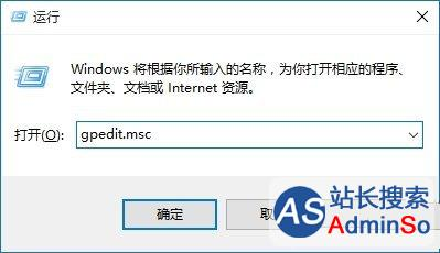 win10如何关闭windows defender