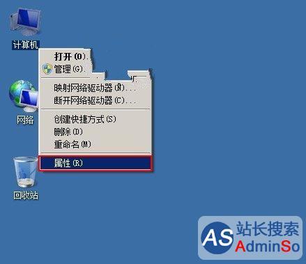 Windows7 如何禁系统自动安装设备驱动