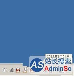Windows7 如何关闭系统时间同步功能