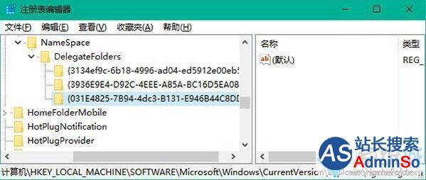 Win10系统下设置资源管理器默认打开库的步骤4