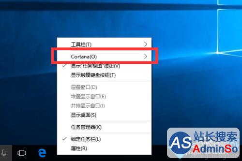 Win10系统下隐藏Cortana搜索框的步骤3