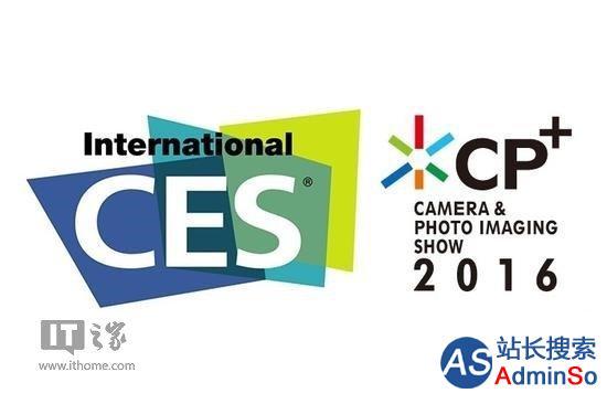 发布会日程表一览 CES2016会场前瞻