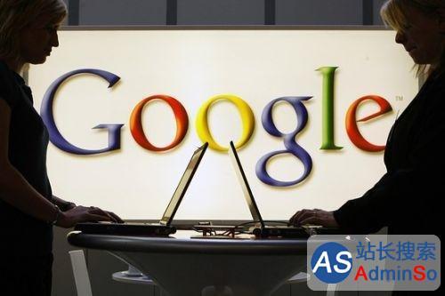 回归更靠谱?谷歌发布60个在华职位广告