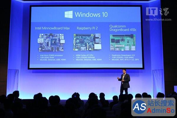 Win10物联网IoT版更新10586.63:提升核心安全SSH稳定性