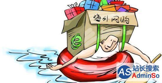 16种进口日用品降税:都是海淘爆款