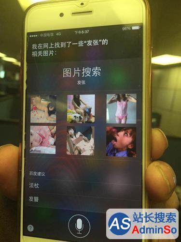 苹果官方回应Siri弹不雅图