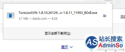 Windows10安装TortoiseSVN的步骤2