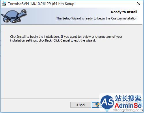Windows10安装TortoiseSVN的步骤6