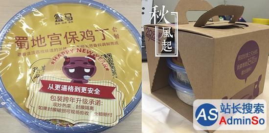 上海发出全国首张网络订餐牌照 阿里身影闪现