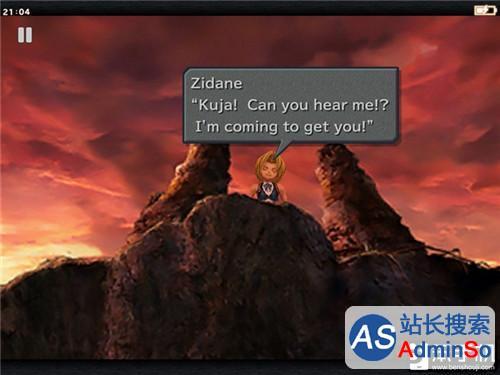 最终幻想9图文攻略三十七 最后结局