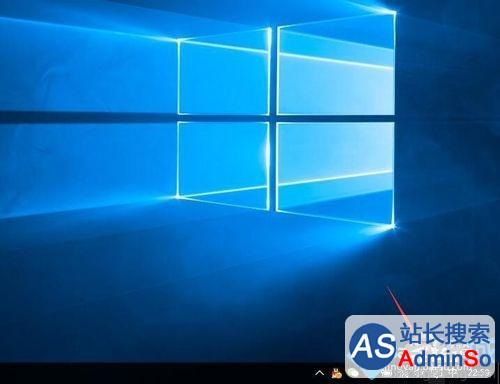 Windows10系统取消任务栏最近打开项的步骤2