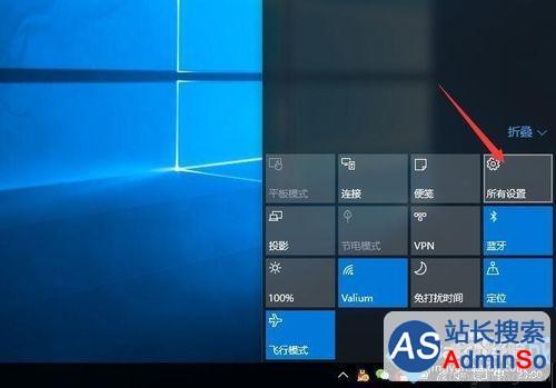 Windows10系统取消任务栏最近打开项的步骤3