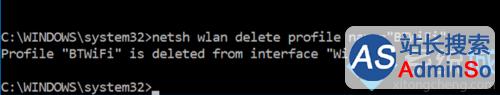 win10系统通过cmd删除已保存wifi密码的步骤3