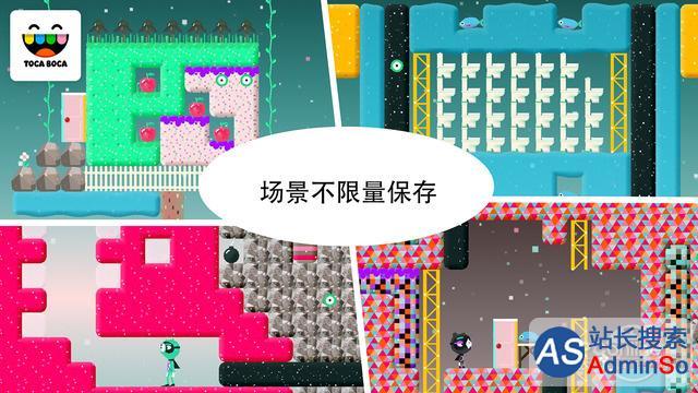 Toca Blocks;儿童应用;儿童游戏