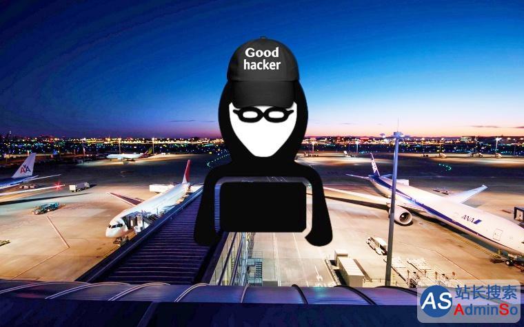 网站黑客 黑客入侵机场网站 网站漏洞 SQL漏洞
