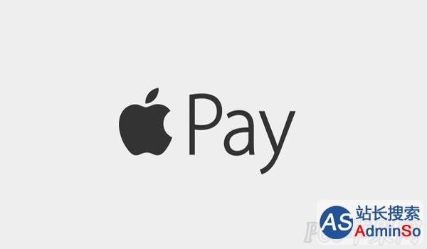 Apple Pay提前登陆中国?苹果宣布和中国银联达成Apple Pay合作