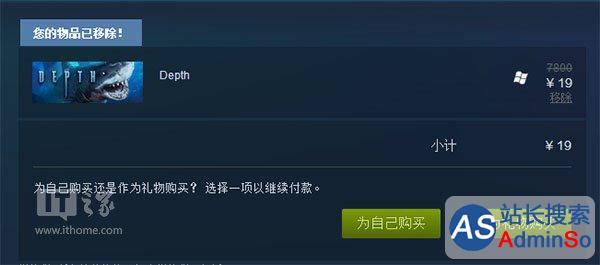 小编亲自上马:实测Steam比特币支付功能